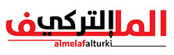 almelafalturki.com